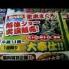 2014-01-01_112447.jpg