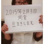 CYMERA_20150122_224036.jpg